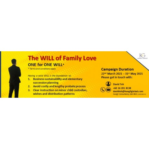 Family Estate Planning (1 for 1 Will)